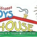 Toys House Παιδότοπος