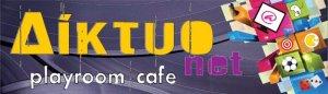 Δίκτυο net Playroom Cafe