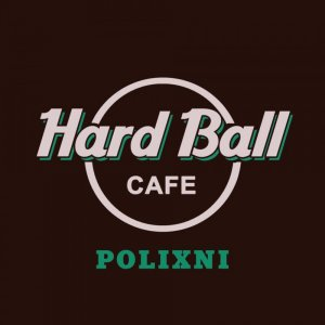 Hard Ball Cafe