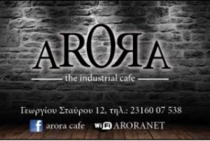 Arora espresso bar