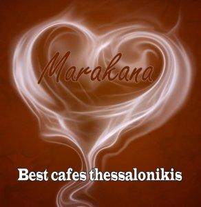 Marakana sport cafe